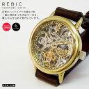 日本製 太陽と月 腕時計 手巻き 刻印 メンズ レディース Rebic RER-26B