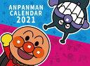 【20%OFF!!】ワンピース 2017年版カレンダー【CL-006】