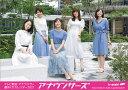 卓上 テレビ朝日女性アナウンサー CL-208 【発売予定日:2020/10/17】