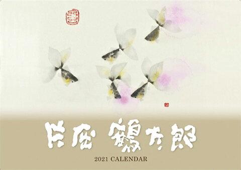 【衝撃特価!!数量限定】宇野昌磨「飛翔」 2018年版カレンダー【CL-486】