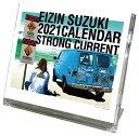 20%OFF 花物語 2020年 カレンダー CL-491