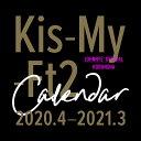 Kis-My-Ft2 ジャニーズスクール...