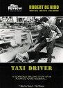 タクシードライバー ポスター 画像