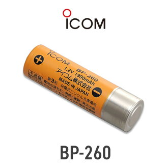 ICOM rechargeable batteries (Ni-MH) BP-260 battery / rechargeable battery