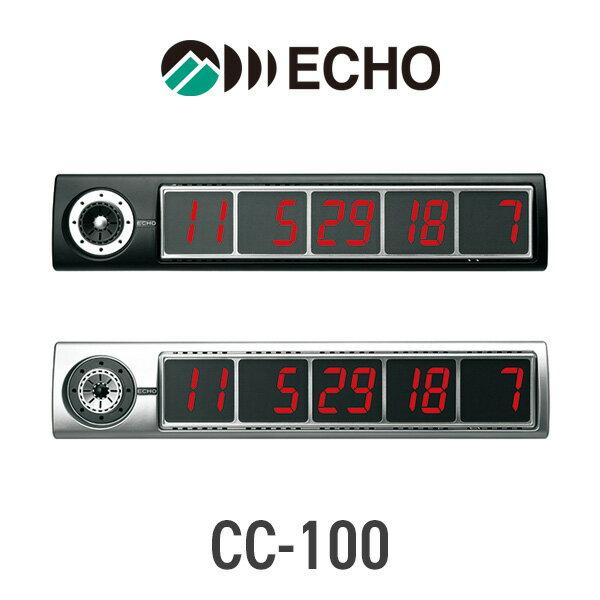 コココール CC-100 受信表示器