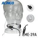 ���륤�� ALINCO EME-39A ��������ۥ�ޥ����ޥ��� 2�ԥ���