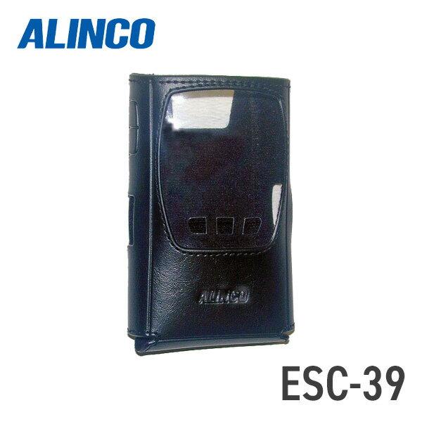 アルインコ ALINCO ESC-39 ソフトケース DJ-P9/DJ-P11対応