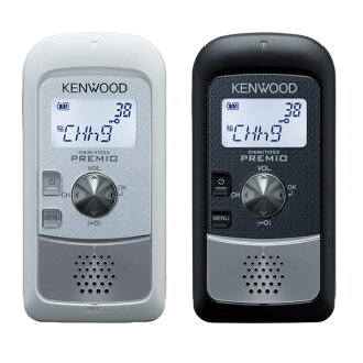 Kenwood (KENWOOD) UBZ-S20 (UBZ-S20B/UBZ-S20WH) demitz (DEMITOSS) income of transceiver disaster
