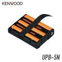 ケンウッド KENWOOD UPB-5N 充電式ニッケル水素バッテリーパック