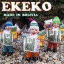 ショッピングエケコ 【訳あり】【Type-A】エケコ人形 本物 願いをかなえてくれる福の神本場ボリビアより入荷しました(約17〜18cm)