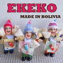ショッピングエケコ エケコ人形 本物 直輸入願いをかなえてくれる福の神本場ボリビアより入荷しました(約18〜19cm)【タイプB】