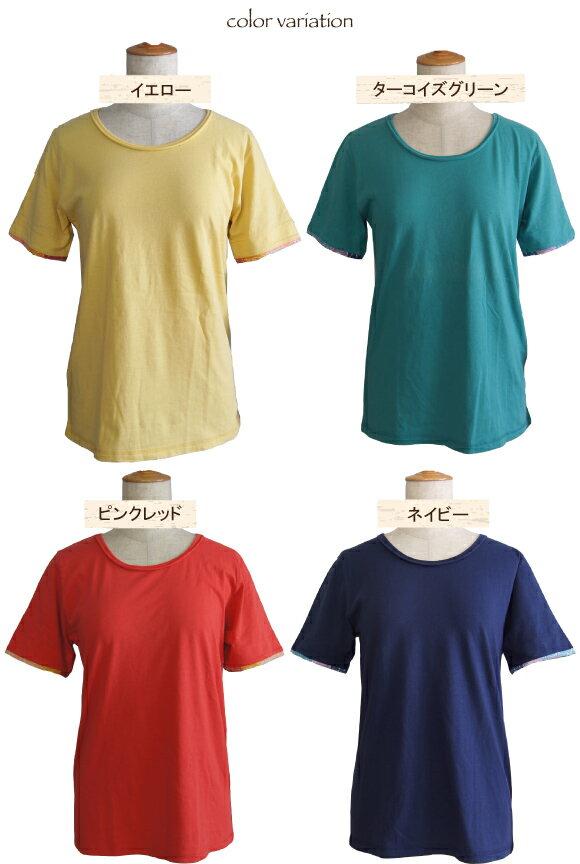 Tシャツ 無地 袖口2way ペイズリー ポイントの紹介画像2