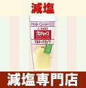 減塩 ジャネフ プロチョイス マヨネーズ 145g×3本セット | 減塩 減塩調味料 減塩食 塩
