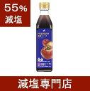【55% 減塩 , リン 45%カット】PREMIUM(プレミアム)減塩 ソース 300ml(腎臓疾患の方にも)