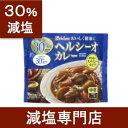 【減塩 カレー】粉砕ルウ ハウス ヘルシーオカレー (香り高いスパイシータイプ中辛)102g