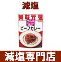 減塩 食品 キューピー プロチョイス ビーフカレー 1袋