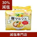 【30%減塩】無塩製麺 イトメン 麺マルシェ みそ味ラーメン...