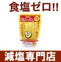無塩 日本スープ 国産 丸鶏スープストック 化学調味料無添加 250×3袋セット 【 食塩無添加