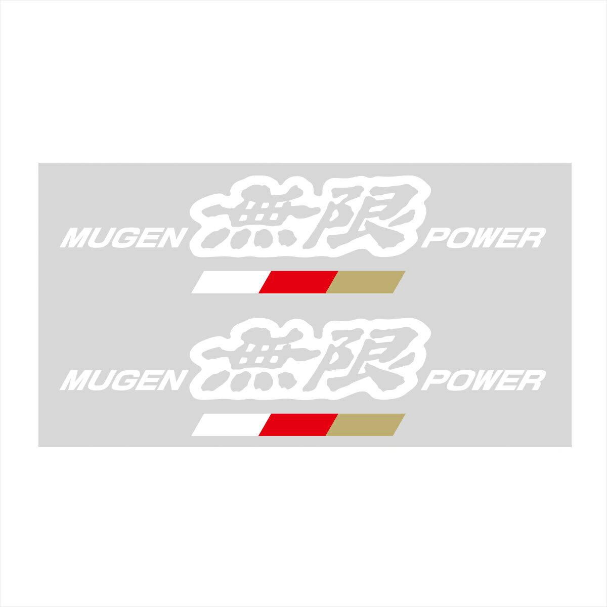 MUGEN POWER STICKER A SIZE:S