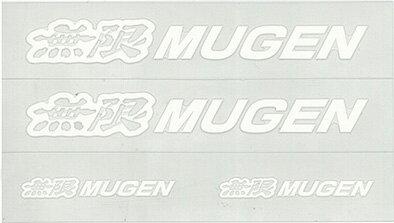 MUGEN STICKER Aの商品画像