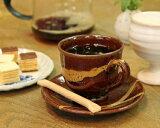 産地直送! 信楽焼 アメ釉ライン コーヒー碗皿(コーヒーカップ&ソーサー) 【ギフト】【お祝い】【贈り物】【珈琲碗皿】【窯元直送】【信楽焼き】【合計3000以上で】