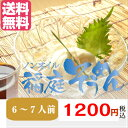 【送料無料】極上 近江牛 ランプステーキ 200g3枚