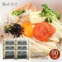 稲庭うどん 送料無料 訳ありかんざし麺 6kg (約60食分)|無限堂が贈る稲庭饂飩は伝統の手綯い製法で職人が1本1本生み出しております。|..