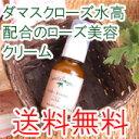 【スウィーツソーパー】 ミルキーエッセンス 30ml (ミルク美容液)【RCP】【楽ギフ_包装】