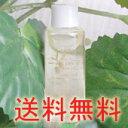 【全品送料無料】【日本オリーブ】 オリーブマノンバージンオイル 20ml (スキンケアオイル) 【100%純粋なオリーブオイル♪肌の内側から保湿。しっとり・もっちり肌へ】