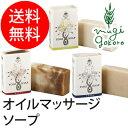 MOONSOAP ムーンソープ ヨギソープ 100g 【石鹸...