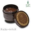 """QUON クオン Q TEA チョコレートパック """"カカオブ..."""