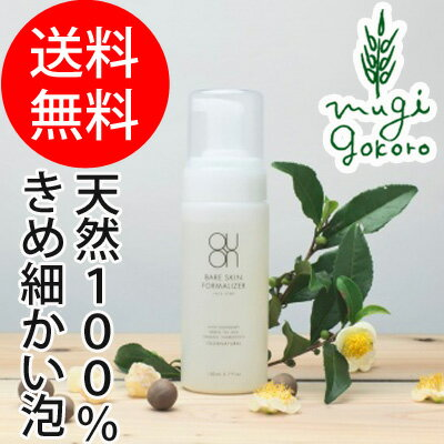 QUONクオンベアスキンフォーマライザーフェイスソープ150ml洗顔料購入金額別特典ありオーガニック