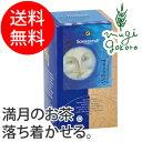 【ゾネントア】【sonnentor】【月のお茶】満月のお茶  1g×20袋 (ハーブティー)/ハーブティー/無農薬/オーガニック/有機
