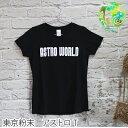 【Tシャツ】【ボルダリング クライミング】■正規品■【東京粉末】ASTRO WO...