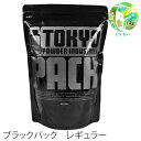 TOKYO POWDER INDUSTRIES BLACK PACK LARGE...