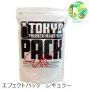 東京粉末TOKYO POWDER INDUSTRIES EFFECT PACK ...