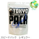 TOKYO POWDER INDUSTRIES SPEED PACK LARGE...