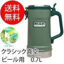 【真空ビールジョッキ 魔法瓶】【ボルダリング クライミング ...