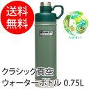 【水筒 魔法瓶】【ボルダリング クライミング 送料無料】■正...