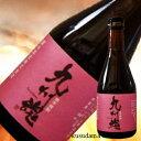 九州魂 紫芋焼酎 300ml 25゜くすだま むらさきいも