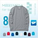 Tシャツ 長袖 ドライ ロングスリーブ無地Tシャツ 8色 4.3oz 150 S M L XL XXL 【Maximum/マキシマム】【RCP】