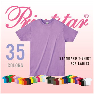 35 colors of T-shirt lady's plain standard T-shirt Printstar print star WS WM WL size 05P30Nov13