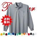 ポロシャツ 長袖 ポロシャツ 長袖 白 ポロシャツ 長袖 メンズ ポロシャツ レディース