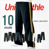 丰富的色彩] [大小40%折扣!长裤 - 双线?联合国Athle / Yunaiteddoasure Jajirongupantsu7.0盎司 - 10颜色 -[ボトムス ジャージ ロングパンツ メンズ レディース United Athle ユナイテッドアスレ 8色 XS S M LXLサ