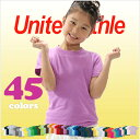 02P06may13 less than 45 colors of 100 110 120 130 140 150 160 T-shirt kids plain fabric T-shirt United Athle ユナイテッドアスレ children Jr. T-shirt half price [RCP]