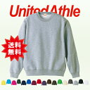 It is 02P06may13 16 colors of 10.0 ounces of 100 110 130 sweat shirt plain fabric crew neck sweat shirt fleece pile UnitedAthle  G-S G-M G-L S M L XL XXL size [email service impossibility] [RCP]