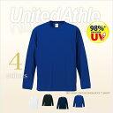 Tシャツ 長袖 無地 ドライシルキータッチ長袖Tシャツ メンズ S M L XL XXLサイズ 4色