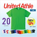 20 colors of 4.3 ounces of T-shirt kids dry Lady's T-shirt UnitedATLE ユナイテッドアスレ 130cm 140cm XS S M L XL XXL XXXL size [OK an email service to two pieces]