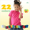 It is 02P06may13 all T-shirt Lady's kids plain short-sleeved dry T-shirt [, only as for the kids size, OK an email service to two pieces] deslawear Delaware DRYT shirt short sleeves T-shirt 22 colors [120-150 size colors 1] [RCP]