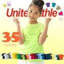 02P06may13 less than 35 colors of kids T-shirt short sleeves kids plain fabric T-shirt 80cm 90cm 100cm 110cm 120cm 130cm United Athle ユナイテッドアスレ half price [RCP]